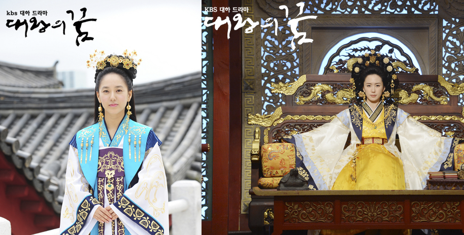 """KBS 1's """"The Great King's Dream"""" had two different actresses portraying Seon Duk due to a car accident while filming the show."""