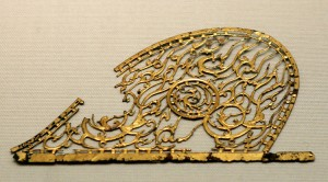 This crown was excavated near the tomb of Jumong near present day Pyongyang, North Korea.