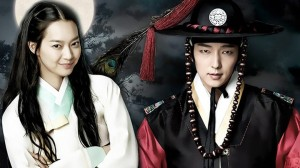 Arang-and-the-Magistrate