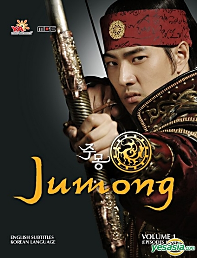 Image result for Jumong