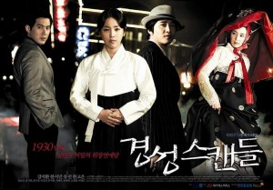 Capital-Scandal-Poster2